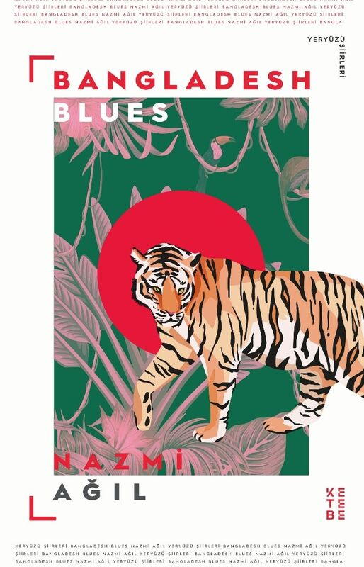 Bangladesh Blues