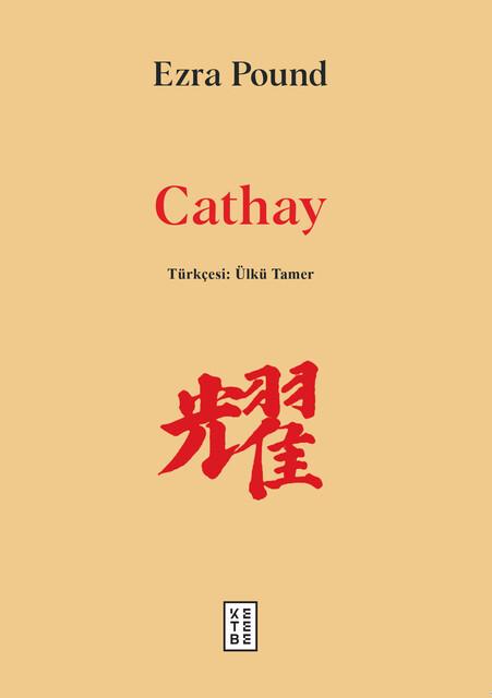 KETEBE - Cathay