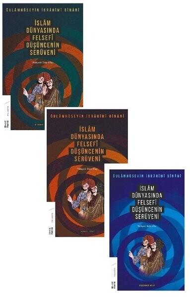 KETEBE - Felsefe Düşüncesinin Serüveni Kitap Serisi