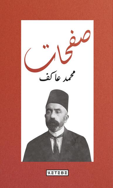 KETEBE - Safahat (Osmanlıca)